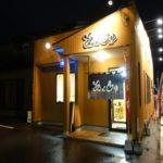 渋川市のラーメン屋「あんじゅ」のおすすめランチ&ディナーメニューを紹介♪