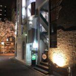 前橋市のバー「Authentic Bar KIR」フルーツカクテルが楽しめるデートにもおすすめのお店♪
